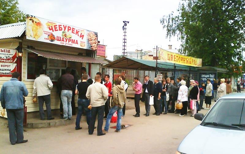 Продажа чебуреков
