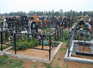 Как открыть кладбище для людей