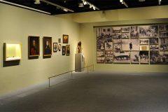 Открытие музея