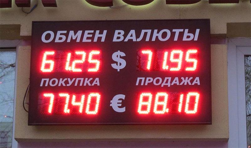 Как открыть свой пункт обмена валют