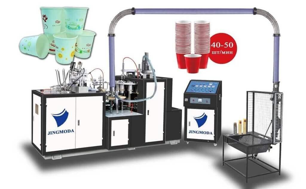 Выбор оборудования для производства бумажных стаканчиков